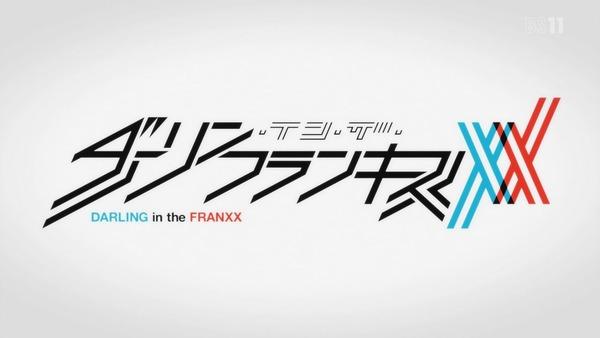 「ダーリン・イン・ザ・フランキス」1話 (9)