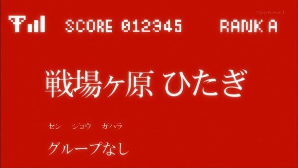 「暦物語」11話、12話 (29)