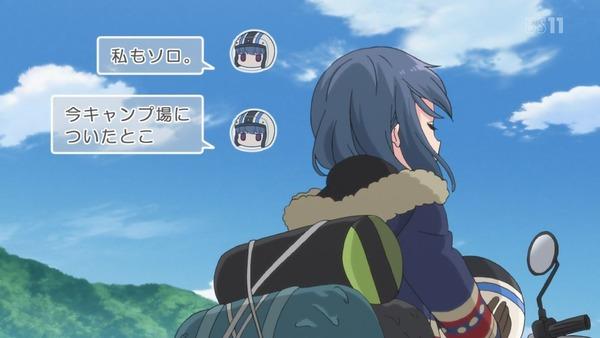 「ゆるキャン△」12話 (85)