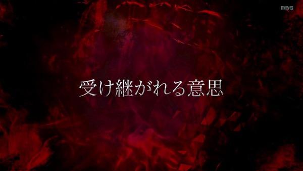 ジョジョ「ジョジョの奇妙な冒険 5部」38話感想 (3)