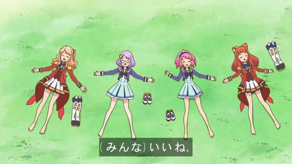 「アイカツスターズ!」第77話 (58)