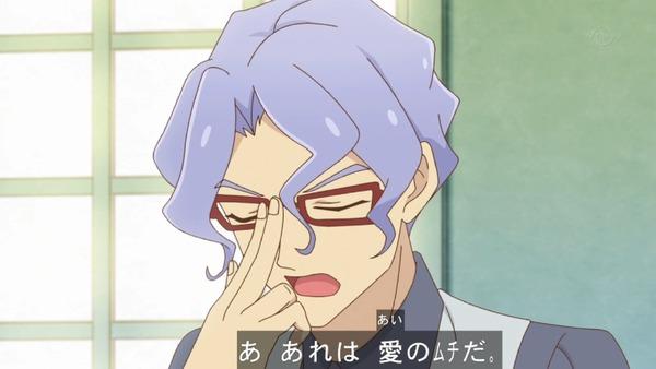 「アイカツスターズ!」第97話 (26)