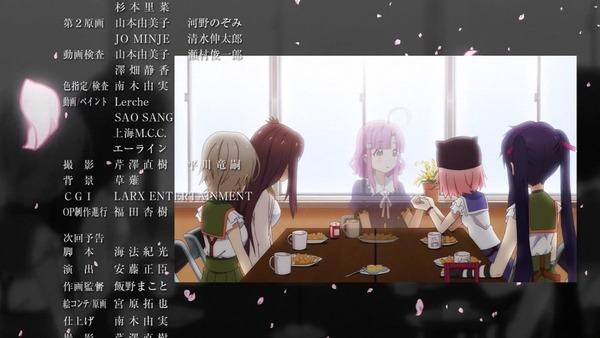 がっこうぐらし! (71)