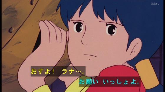 「未来少年コナン」第24話感想 画像 (90)