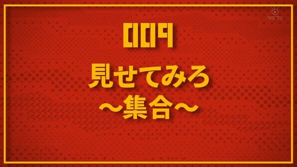 「モブサイコ100Ⅱ」2期 8話 感想  (131)