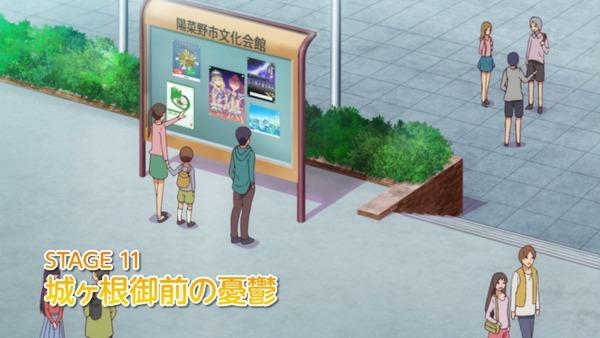 「アクションヒロイン チアフルーツ」11話 (6)