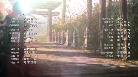 「呪術廻戦」21話感想 (112)