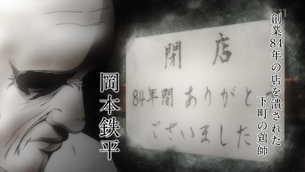 「Back Street Girls ゴクドルズ」5話感想 (53)