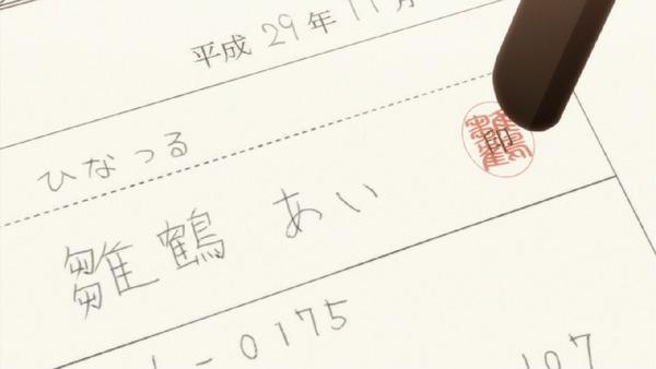 「りゅうおうのおしごと!」11話 (58)