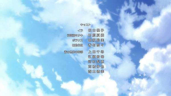 「Z/X Code reunion」4話感想 (58)
