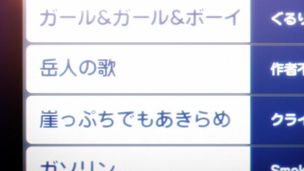 「ヤマノススメ サードシーズン」(3期)4話感想 (24)