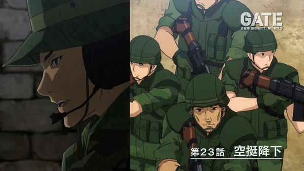 「GATE 自衛隊 彼の地にて、斯く戦えり」22話 (45)