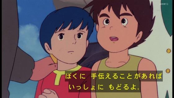 「未来少年コナン」第13話感想 (14)