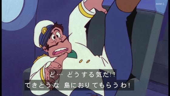 「未来少年コナン」第20話感想 画像 (113)