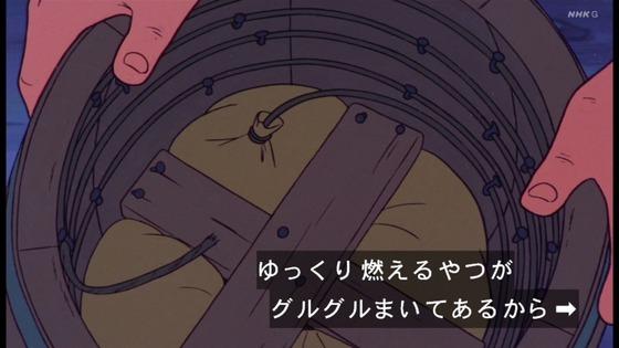 「未来少年コナン」第18話感想 画像 (73)