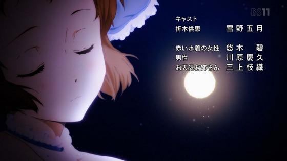 「氷菓」第11.5話 OVA感想  (129)