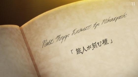 「魔女の旅々」第7話感想 画像  (7)