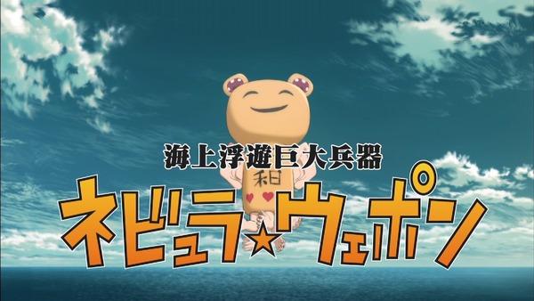 「プラネット・ウィズ」2話感想 (7)