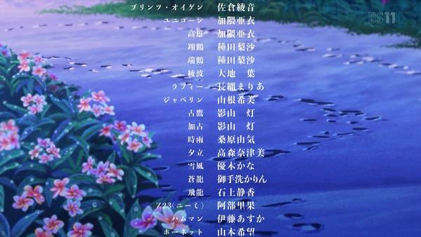 「アズールレーン」4話感想 (85)