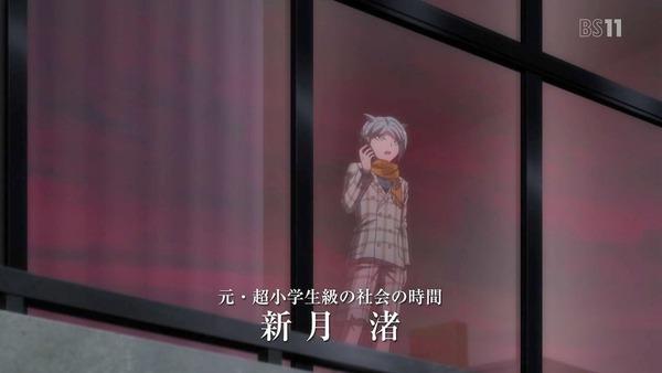 「ダンガンロンパ3 未来編」 (7)