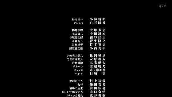 「ゴールデンカムイ」25話(第3期 1話)感想 (75)