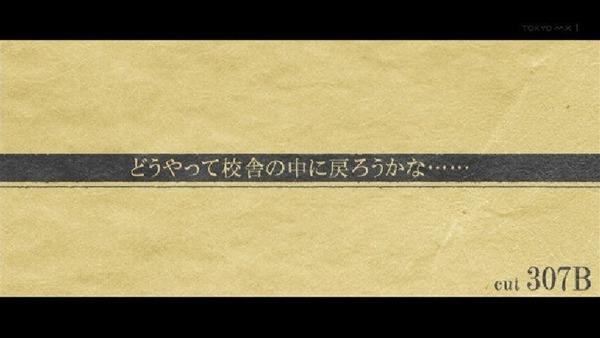 「暦物語」1話『こよみストーン』2話『こよみフラワー』感想 (66)
