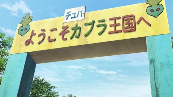 「サクラクエスト」2話 (23)