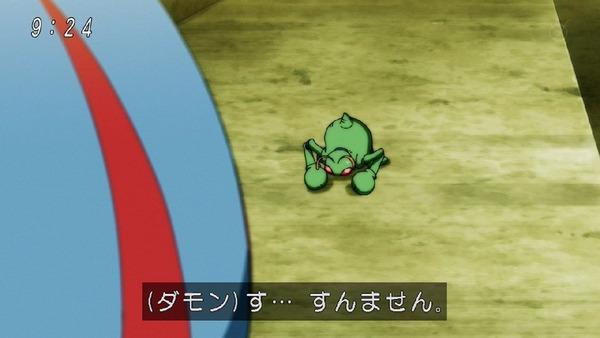 「ドラゴンボール超」119話 (30)