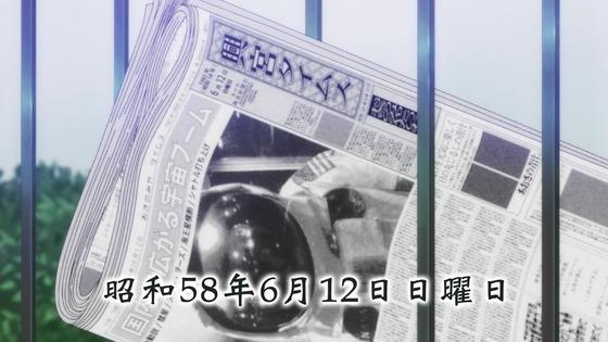 「ひぐらしのなく頃に 業」第9話感想(画像)考察 (40)