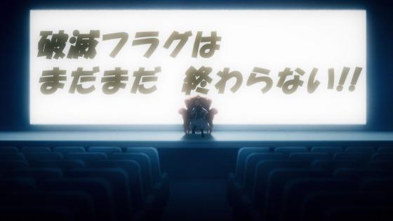 「はめふらX」2期 12話感想 (144)