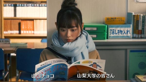 ドラマ版「ゆるキャン△」第2話感想 画像 (74)