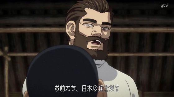 「ゴールデンカムイ」36話感想(3期 12話 最終回) (124)