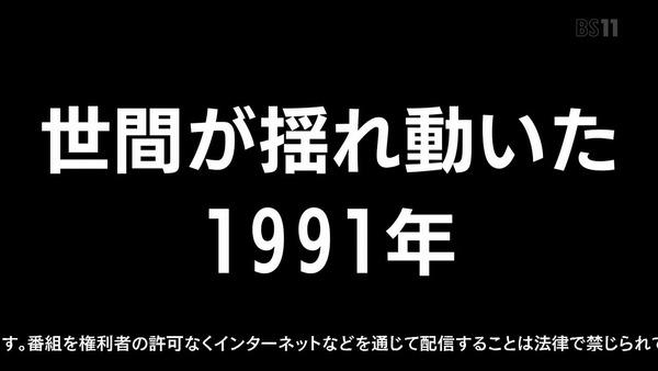 「ハイスコアガール」1話感想 (17)