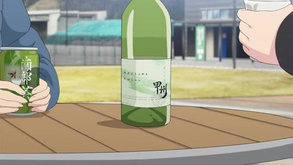 「へやキャン△」9話感想 画像 (9)