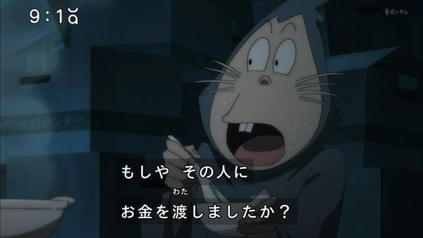 「ゲゲゲの鬼太郎」6期 59話感 (29)