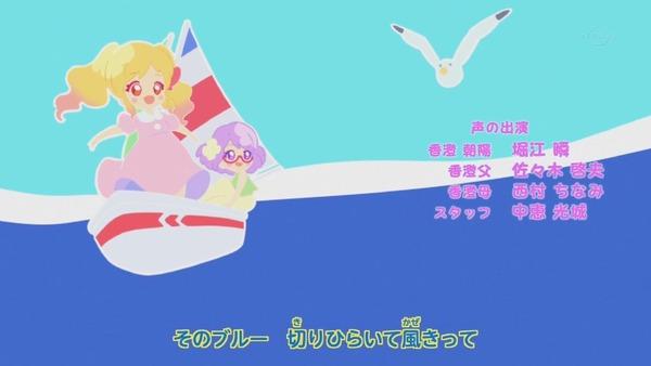 「アイカツスターズ!」75話 (93)