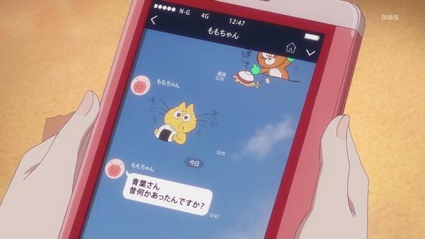 「NEW GAME!!」2期 12話(最終回) (17)