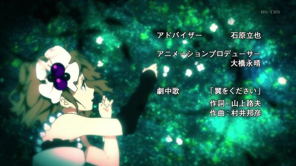 「けいおん!」1話感想 (86)