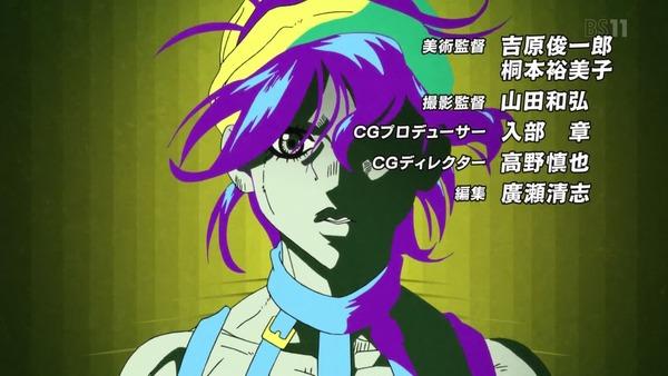 「ジョジョの奇妙な冒険 5部」2話感想 (7)