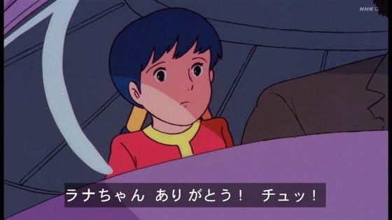 「未来少年コナン」第11話感想 (52)