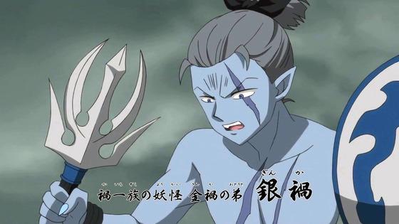 「半妖の夜叉姫」第10話感想 画像  (12)