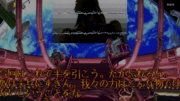「ハイスコアガール」17話感想 (49)