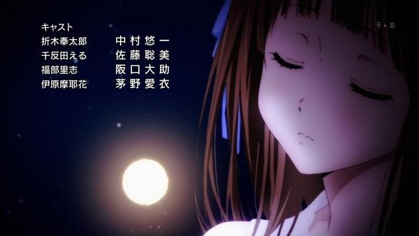 「氷菓」第3話感想 画像  (140)