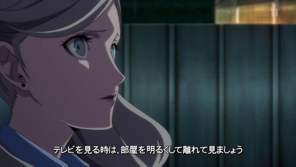 「PERSONA5(ペルソナ5)」特番アニメ『Dark Sun.. (5)