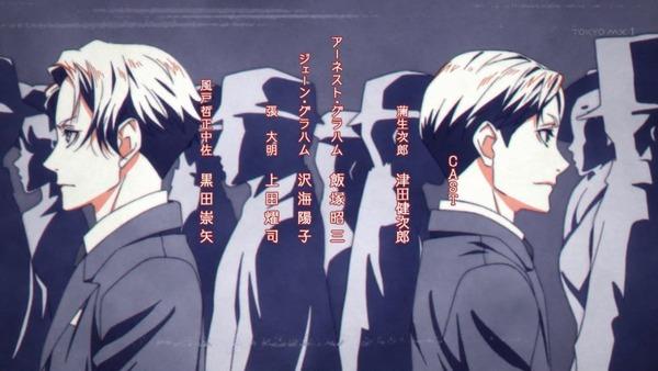 「ジョーカー・ゲーム」8話感想 (33)