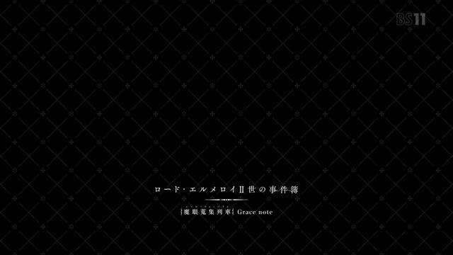 「ロード・エルメロイII世の事件簿」13話感想  (21)