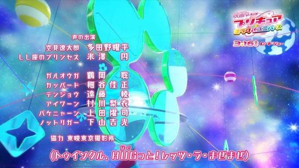 「スター☆トゥインクルプリキュア」6話感想 (62)