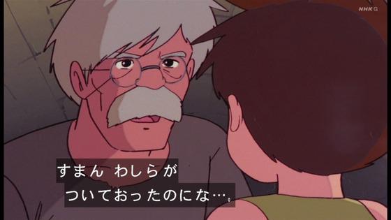 「未来少年コナン」第22話感想 画像  (62)