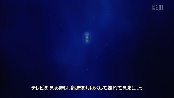 「FateEXTRA Last Encore」4話 (1)