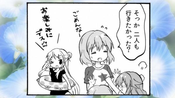 ハロー!!きんいろモザイク (60)